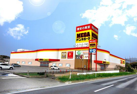MEGAドン・キホーテ八千代16号バイパス店
