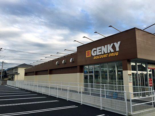 ゲンキー岩地店