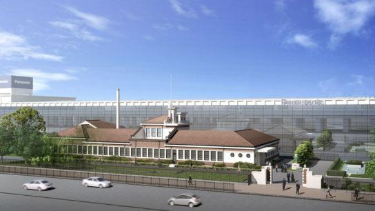 新歴史館の鳥瞰イメージ