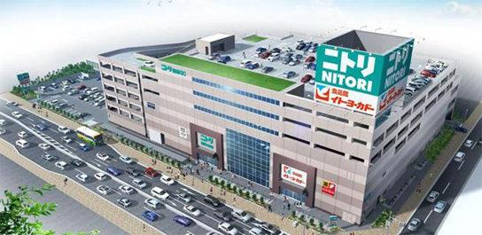 ニトリ梅島ショッピングセンター