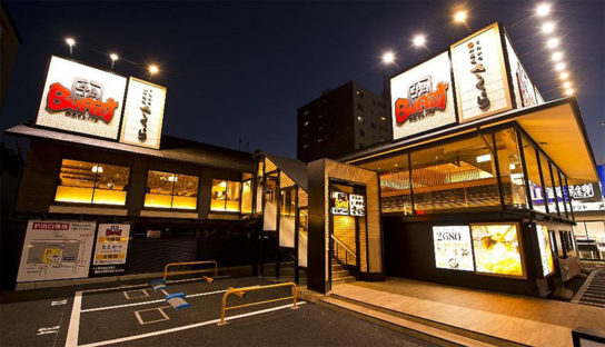 20161116gyukaku 544x312 - 牛角ビュッフェ、とんかつ神楽坂さくら/世田谷区で併設店舗をオープン