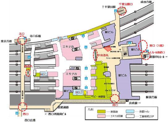 千葉駅3階平面図