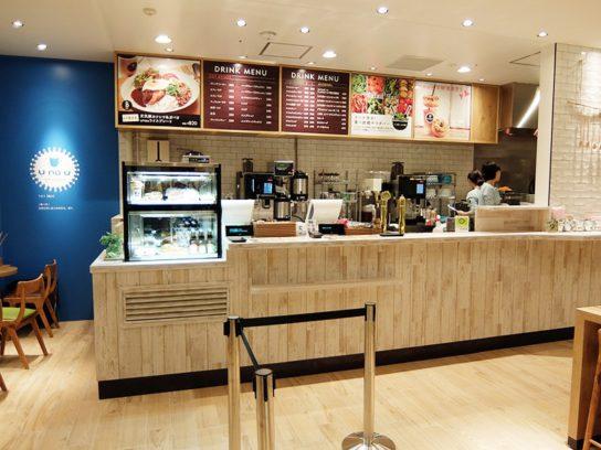 unau cafe&kitchen