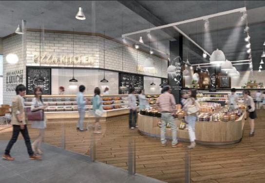 デリカ売場のイメージ