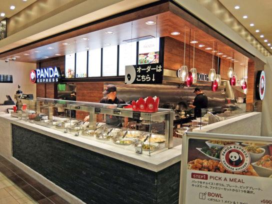 PANDA EXPRESSラゾーナ川崎店