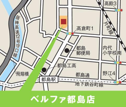 20161125nitori - ニトリ/大阪市都島区に「ニトリデコホーム ベルファ都島店」オープン
