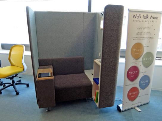 簡易の個室風ブース席も提案