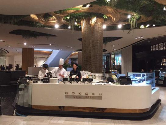 GOKOKU CAFE