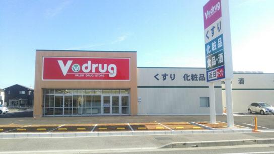 V・drug霊仙寺店