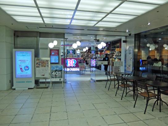 地下鉄上野駅と直結するフロアに展開