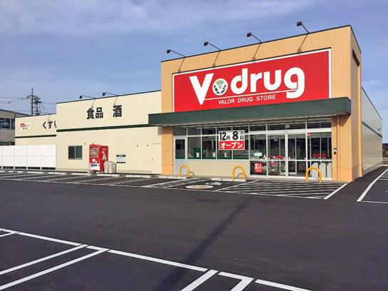 V・drug伏木店