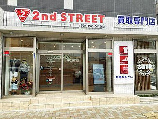 セカンドストリート戸越銀座買取専門店