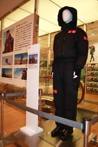 南谷真鈴さんがエベレストで着用したモデル