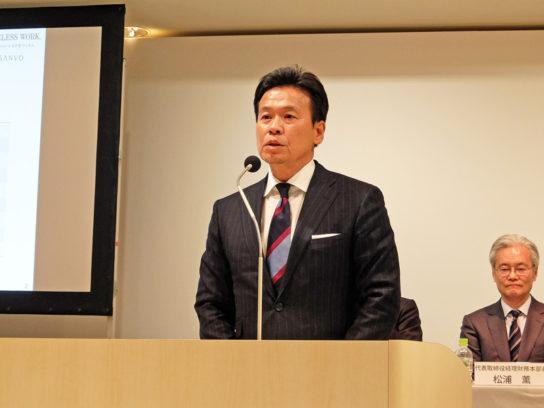 新社長の岩田氏