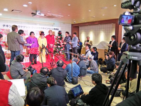 発表会には多数の報道陣が参加した