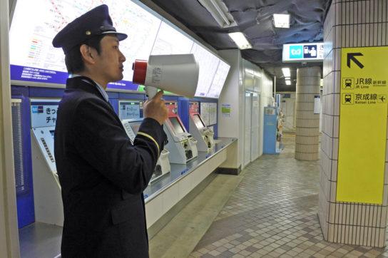 駅構内での使用イメージ