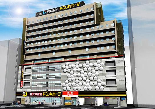 ドン・キホーテあべの天王寺駅前店(仮称)