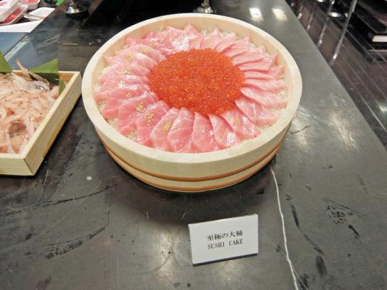 至極の大桶SUSHI CAKE