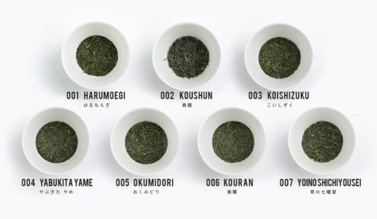 茶葉の一例