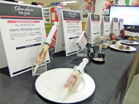 2017年のバレンタイン商品