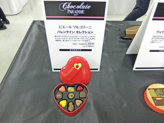 定番のハート型チョコレートも用意