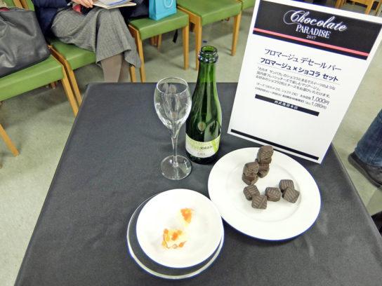 チョコレートとチーズの食べ合わせ提案