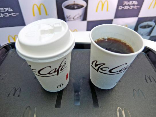 コーヒーカップも一新