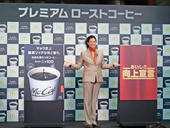 カサノバ社長兼CEO
