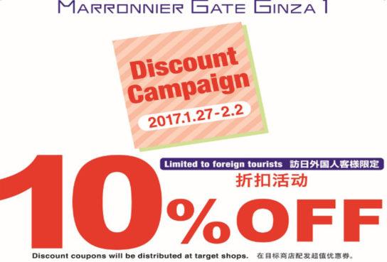 10%Discount Campaign