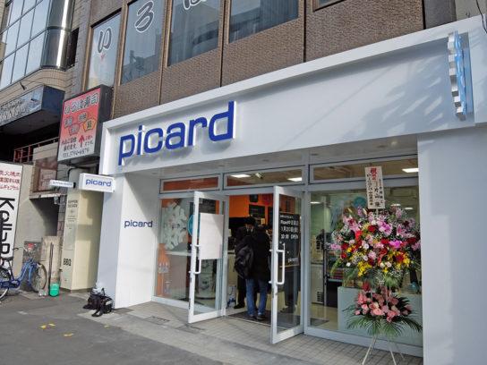 Picard中目黒店