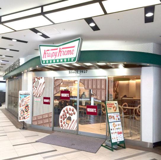 「ハーシー」とコラボ、渋谷シネタワー店