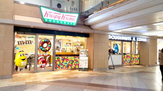 「M&M'S」とコラボ、あべのキューズモール店