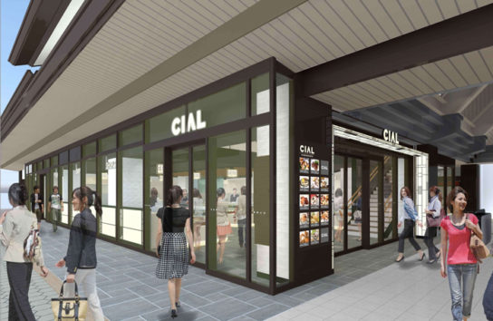 CIAL鎌倉のイメージ