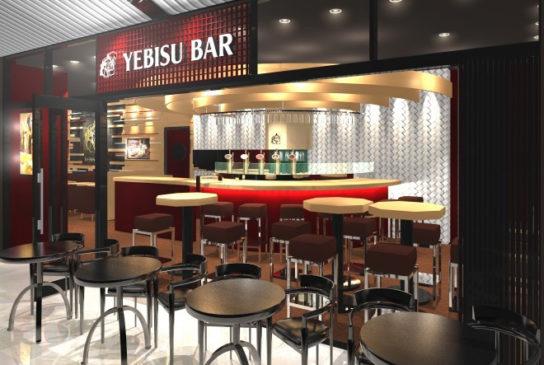YEBISU BAR エキシティ広島店
