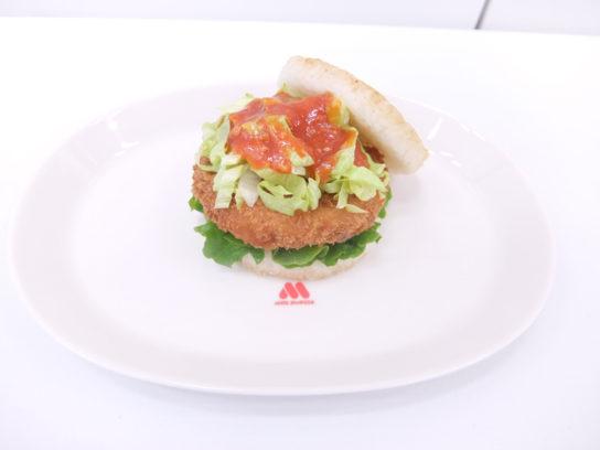 モスライスバーガー海老カツ&蟹チリソース