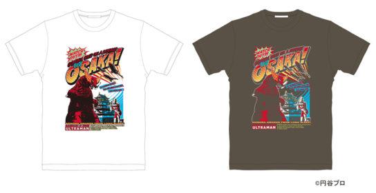 ウルトラマンワールドM78 大阪店Tシャツ