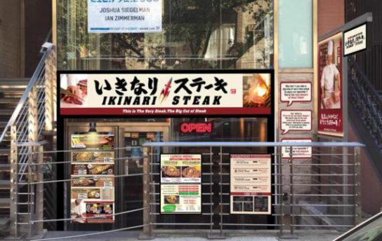 IKINARI STEAK EAST VILLAGE店