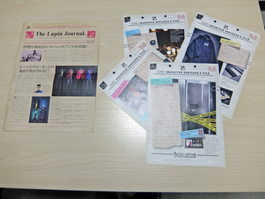 The Lupin Journal.と配布物