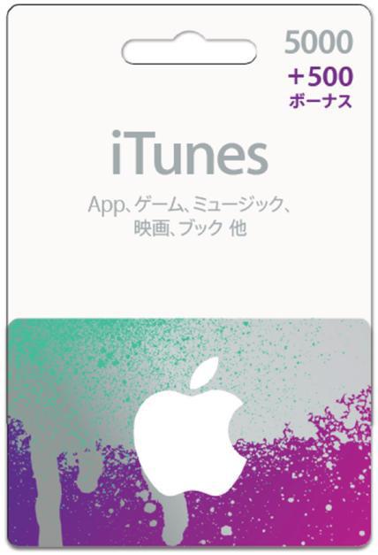 セブンイレブン/iTunes Card5000で500円分のボーナス付きカード