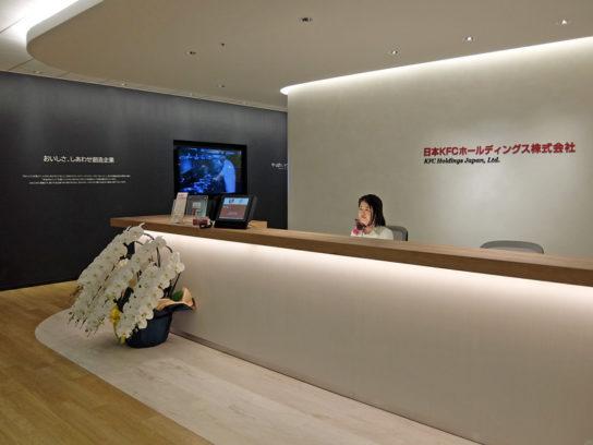 20170309kfc 1 544x408 - 日本KFC/横浜アイマークプレイスの本社とカーネルキッチンを公開