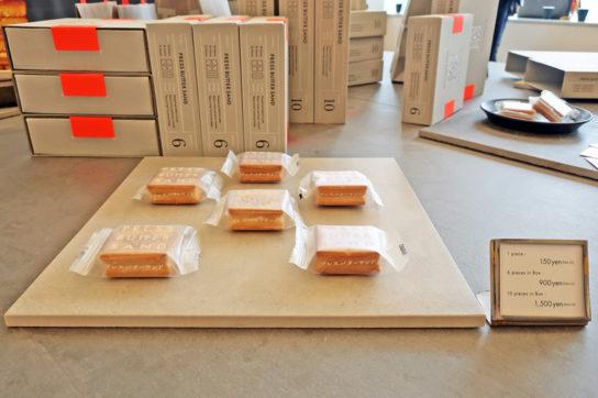 工場出荷商品のパッケージ