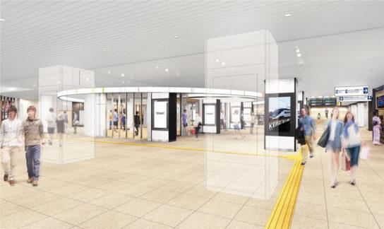 リニューアル後の駅改札外コンコース