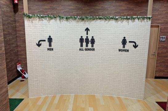オールジェンダートイレを設置