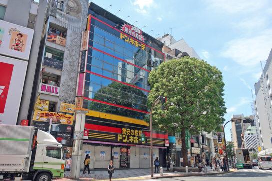 旧ドン・キホーテ渋谷店