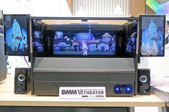 DMMはVR THEATERのミニチュアを出品