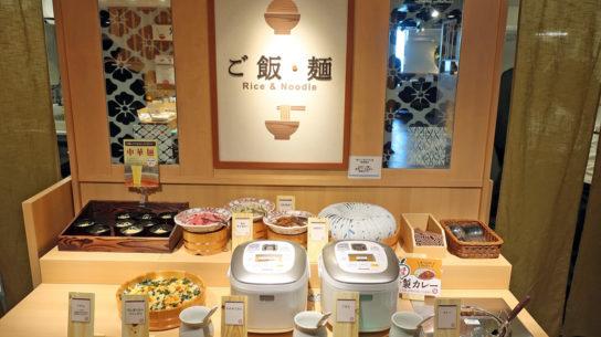 ご飯・麺類コーナー