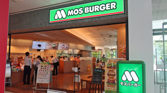 mos burger promotion strategy Even better, most of the people that read this blog share these same passions and so today i'm going to deviate a little from the norm and have a little fun analyzing two household names that we've all grown up experiencing quite a bit of: mcdonald's and burger king.