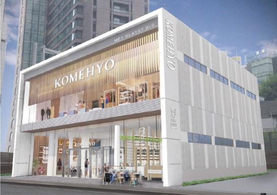 KOMEHYO名駅店