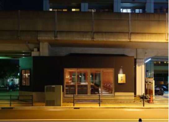 臥新(がしん)武蔵小杉店