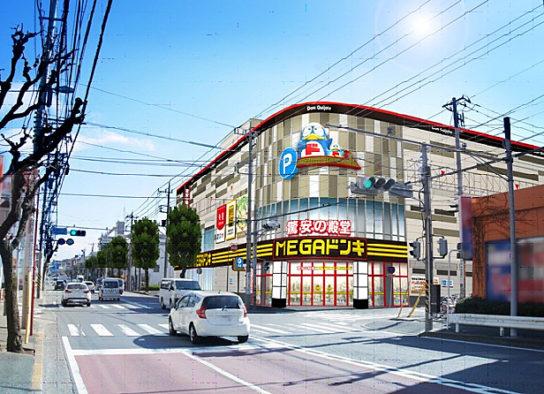 MEGAドン・キホーテ東名川崎店